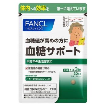 FANCL BLOOD SUGAR SUPPORT- регулятор уровня сахара в организме