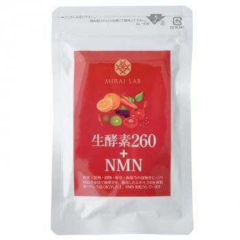 NATURAL ENZYME 260 +NMN -биоэнзимы