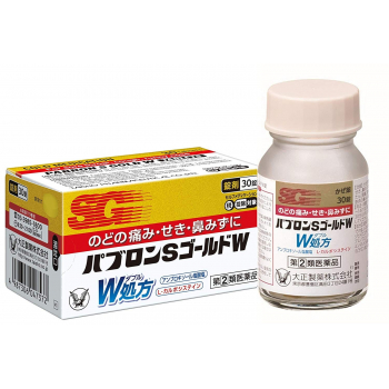 PABURON S GOLD W TABLET 30 от простуды и гриппа