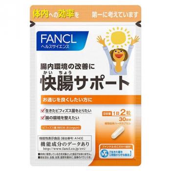 Бифидобактерии для улучшения работы кишечника FANCL