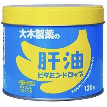Рыбий жир для детей с витамином А и D со вкусом банана  Cod liver oil Vitamin