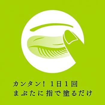 FLOWFUSHI EYELASH SERUM- сыворотка для роста ресниц и бровей