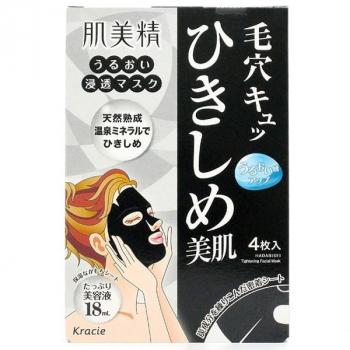 Увлажняющая лифтинг маска Кracie Hadabisei Tinghtening Facial Mask