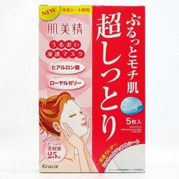 Увлажняющая маска с гиалуроновой кислотой и маточным молочком Kracie  Moisturizing Facial Mask