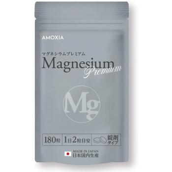 Premium  Magnesium Sulfate 27,000mg -Сульфат Магния 27000 мг Премиум
