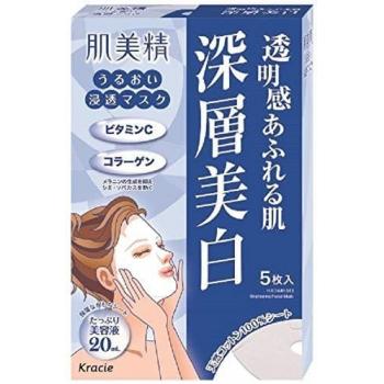 Отбеливающая маска для лица Deep skin whitening Moisture Mask  Kracie HADABISEI