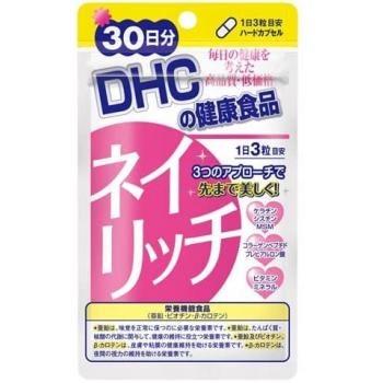 Narich  Nutrient Functional Food-функциональная добавка для укрепления и роста ногтей