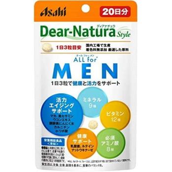 Dear Natura All for Man  -комплекс витаминов для мужчин