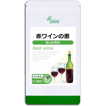Lipusa Red Wine Blessing -защита клеток и замедления процессов старения