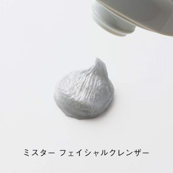ORBIS Ms.FACIAL CLEANSER - очищающая пена для лица  с глиной и древесным углем