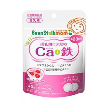 BEAN STAR KUMUM  -жевательный кальций +железо для женщин в период лактации вкус клубники