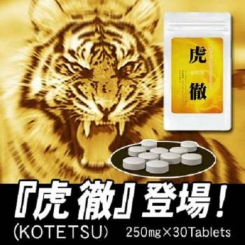 Комплекс для лечения эректильной дисфункции Сила Тигра KOTETSU