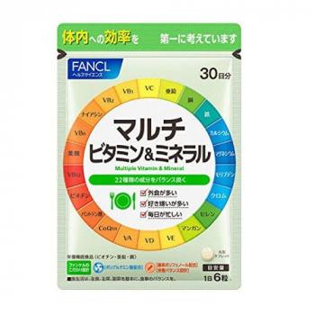 FANCL MULTIVITAMIN &MINERAL - комплекс мультивитамины и минералы Fancl