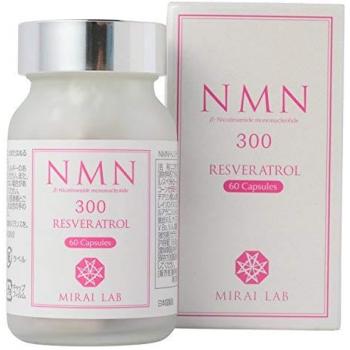 Капсулы молодости NMN +Ресвератрол -активное вещество 300 мг