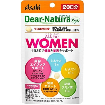Dear Natura All for Women -комплекс витаминов для женищин
