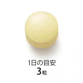 FANCL VITAMIN C - витамин С