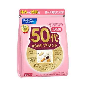 FANCL 50+ women