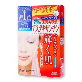 Лифтинг маска для лица с астаксантином Kose Astaxantin Mask