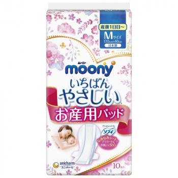 MOONY BIRTH CARE PAD  M SIZE -гигиенические прокладки для женщин в первые дни после родов (большой размер)