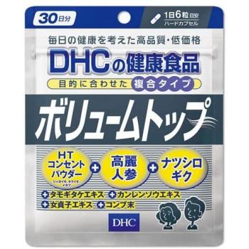 Витамины для роста и объёма волос DHC  Volume top