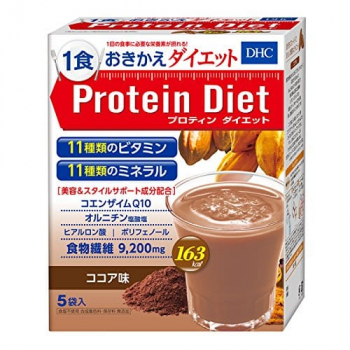 DHC PROTEIN DIET COCOA