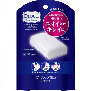 Deoco Body Cleanse Soap Rohto—мыло против возрастного запаха