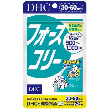 DHC - форсколин для сжигания жиров