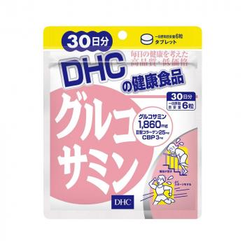 DHC Глюкозамин для здоровья суставов