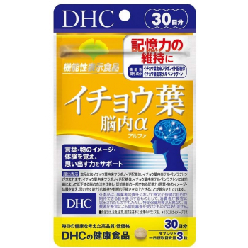 GINKGO BILOBA DHC  -витаминная добавка для улучшения работы мозга с гинкго билоба