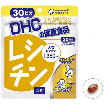 DHC Лецитин для улучшения метаболизма и детоксикации
