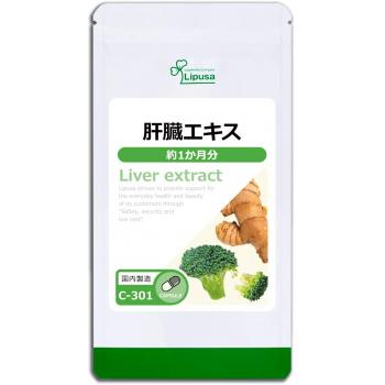 LEVER EXTRACT  -комплекс для повышения иммунитета и профилактики железодефицитной анемии