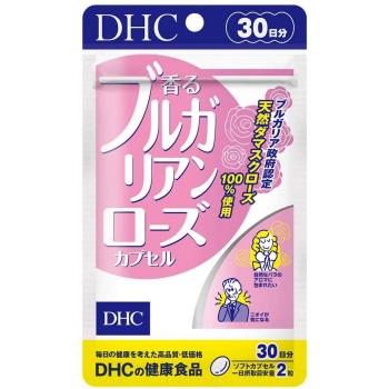 Дамасская роза DHC