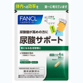 URIC ACID SUPPORT FANCL- комплекс для снижения уровня мочевой кислоты