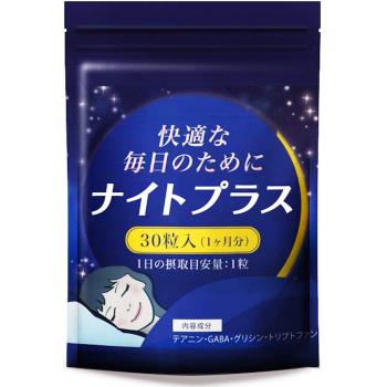 Night Plus Glycine GABA Theanine -комплекс для хорошего сна и легкого пробуждения