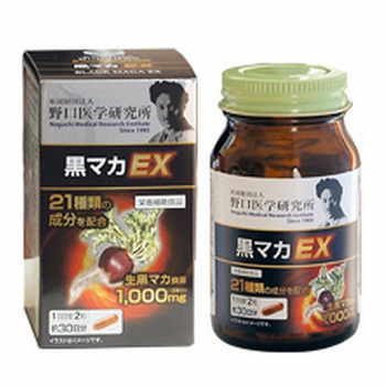 BLACK MACA EX NOGUCHI - чёрная мака EX