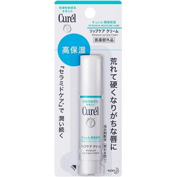 Увлажняющий крем для губ с керамидами Curel Lip Care Stick
