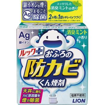 Противогрибковое средства с ионами серебра  для очистки ванной комнаты Look Bath fungus smoke scent deodorant.