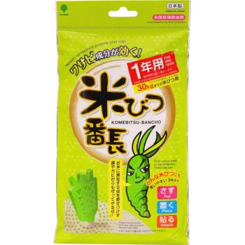 Натуральное средство от пищевых жучков на основе васаби и древесного угля- Rice bud repellent