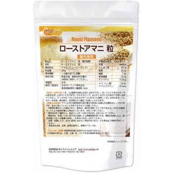 Обжаренные семена льна для снижения веса и очищения кишечника Super Food  NICHIGA