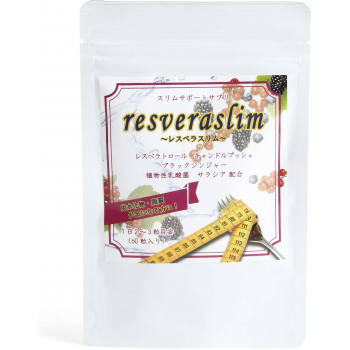 GUMNEMA Diet Supplement Resveratrol Black Ginger- диетическая добавка