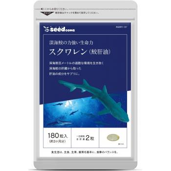 Сквален из печени акулы SeedComs