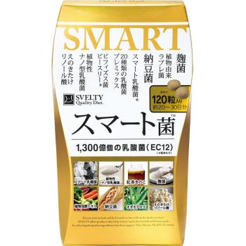 Умная диета Svelty smart bacteria