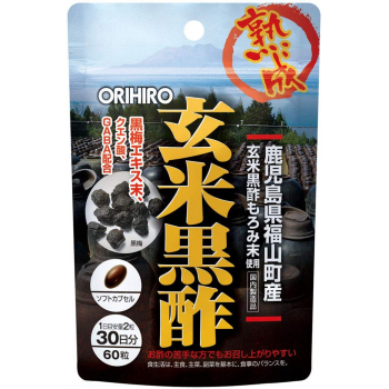 ORIHIRO BROWN RICE BLACK VINEGAR -рис генмай и чёрный уксус Orihiro