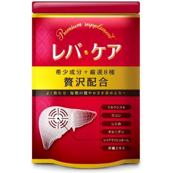 Комплекс для поддержания работы печени  Liver Care