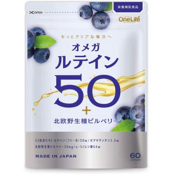 Комплекс для остроты зрения Omega &Lutein 50& Blueberry &Zeaxanthin