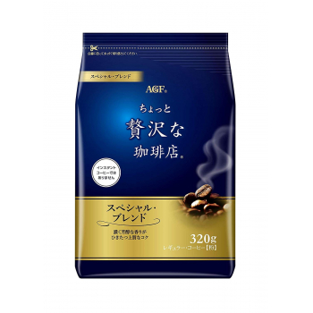 AGF LUXURY REGULAR COFFEE SPECIAL BLEND - натуральный молотый кофе, 320 гр