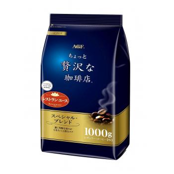 AGF LUXURY REGULAR COFFEE SPECIAL BLEND - натуральный молотый кофе 1000 гр