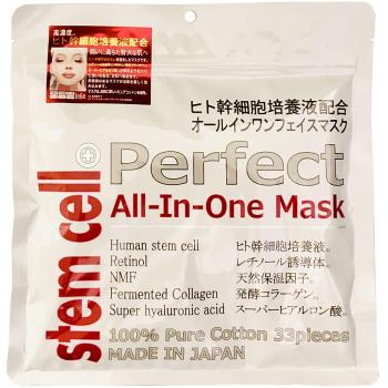 Универсальная маска для лица  AB L Stem Cell
