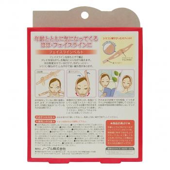 FACE LINE BELT -бандаж для коррекции овала лица