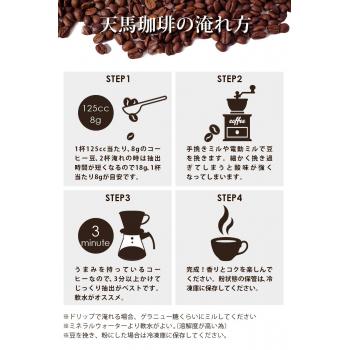 ORGANIC COFFEE ROASTED FULLCITY ROAST- органический кофе тройной обжарки на открытом огне в зёрнах